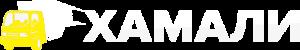 logo-hamali
